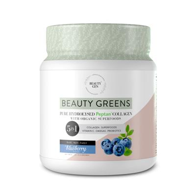 Beauty Gen Greens Blueberry 450g